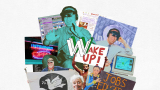 Grafika z napisem Wake up! | Graphics with the words Wake up!